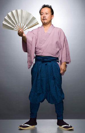 sumo costume