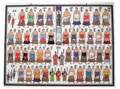 sumo painting