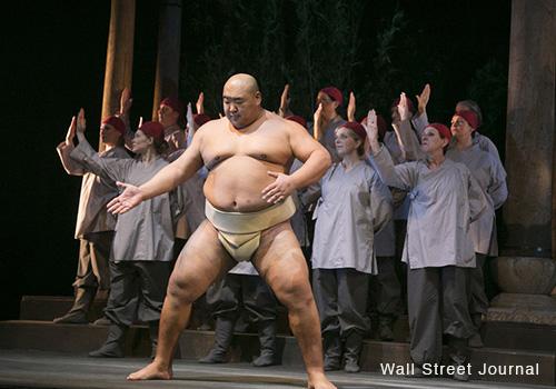 sumo event