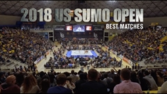 2018 US SUMO - Best Matches with commentary